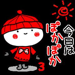 あんこ 3(冬)