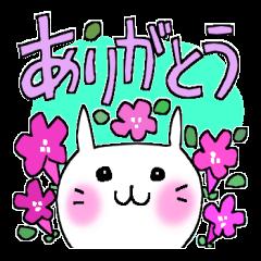 花*花ねこスタンプ