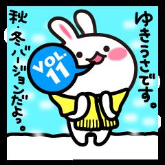 RURUのゆきうさ Vol.11 ~秋・冬バージョン~