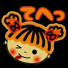 チャコちゃん 2