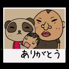 ミラクル★家族
