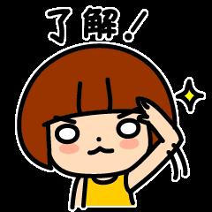 ひなちゃんのかわいいスタンプ(日常編)