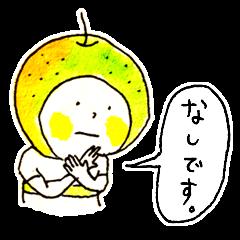 りんごのこ と仲間たち 001 「梨の男の子」
