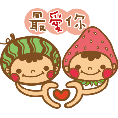 Strawberry girl & Watermelon boy