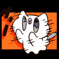 ゾンビ猫のハロウィン