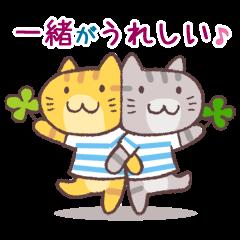 [LINEスタンプ] 猫と四つ葉のクローバー 4 (1)