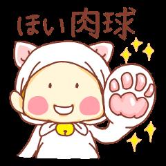 ぽてちびちゃん(ネコ)