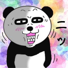 [LINEスタンプ] 挑発的なパンダ 第2弾 (1)
