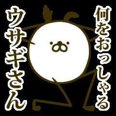 ニャンコプレミアム★2