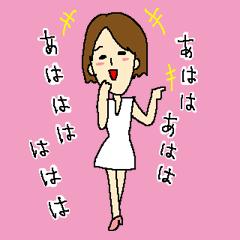 ちーちゃんのエブリデイ★ハッピー2