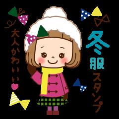 前髪短めな女の子の冬服スタンプ