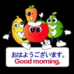 果物ちゃんの日本語と英語(同時翻訳)