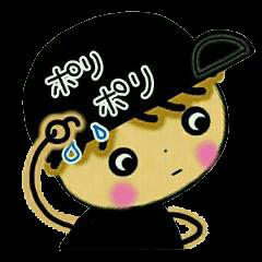 ゆるかわイケメン1
