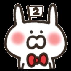 関西産ウサギ2