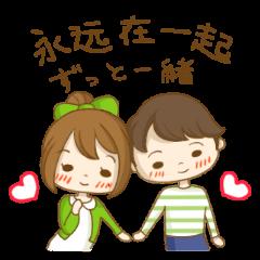 好きな気持ちを中国語で伝える(日中訳付)