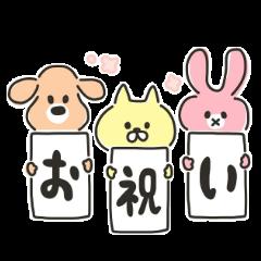 らくがきペット【お祝い編】