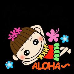 ハワイ大好き!がちゃこの1日