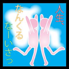 人生空色3