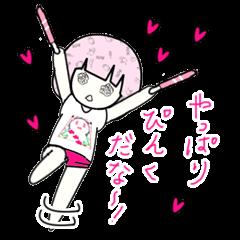 ドルヲタちゃん3 ~ピンク推し専用~