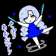 ドルヲタちゃん3 ~青推し専用~
