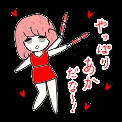 ドルヲタちゃん3 ~赤推し専用~