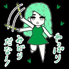 ドルヲタちゃん3 ~緑推し専用~