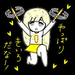 ドルヲタちゃん3 ~黄色推し専用~