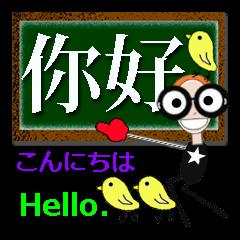 台湾・日本・英語・眼鏡女子リン3