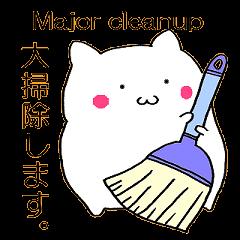 1年中シンプル猫(季節/挨拶/敬語/喜怒哀楽)