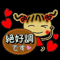 お茶目なみーちゃん10