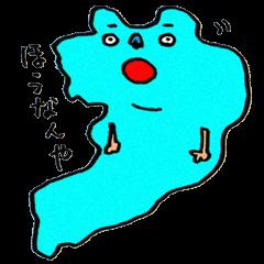 滋賀県の誇り『琵琶湖』We Love びわ湖