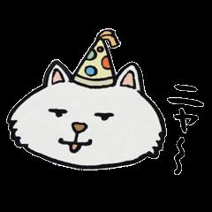 [LINEスタンプ] ふてぶてしい★ネコの画像(メイン)