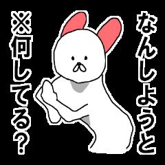 ばりウサギばい☆博多弁verたい※意味付き