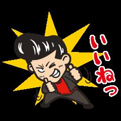 [LINEスタンプ] 硬派なヤンキー!の画像(メイン)