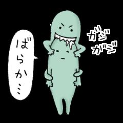 かんころもち太郎〜みじょか五島弁スタンプ