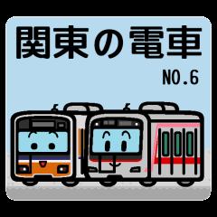 デフォルメ関東の電車その6
