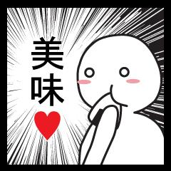 大げさなリアクション!3