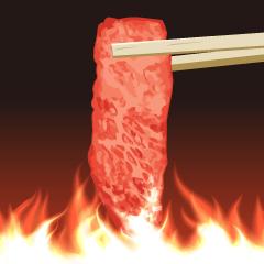 焼肉大好き
