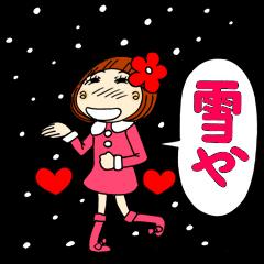 ひま子ちゃん14