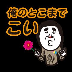 昭和のおっさん3