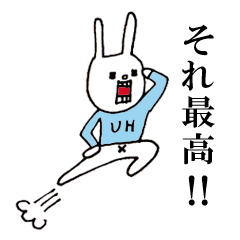 【color】ウサギのウーのホメホメスタンプ