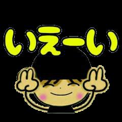 ゆるかわイケメン2