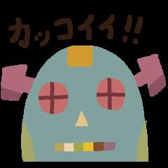 かっこいいロボット