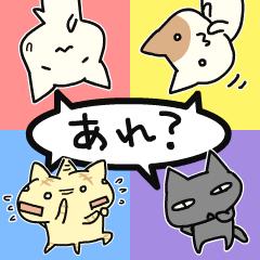 言葉と気持ちが選べるネコ(2)