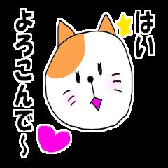 社畜ネコたん☆立身出世・野望編