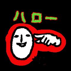 日常仮面マン