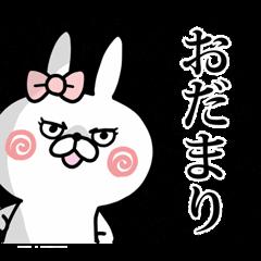 お嬢様ウサギ