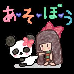 まりことパンダ
