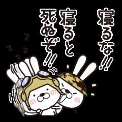 終わらせスタンプ・聞き耳ウサギ隊(2)