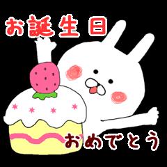 お誕生日&たくさんのおめでとう
